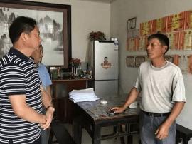 兴化市规划局开展走访日活动 献礼党的生日