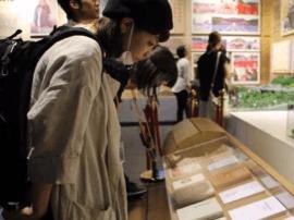 百名日本大学生贵州行 点赞中国文化魅力