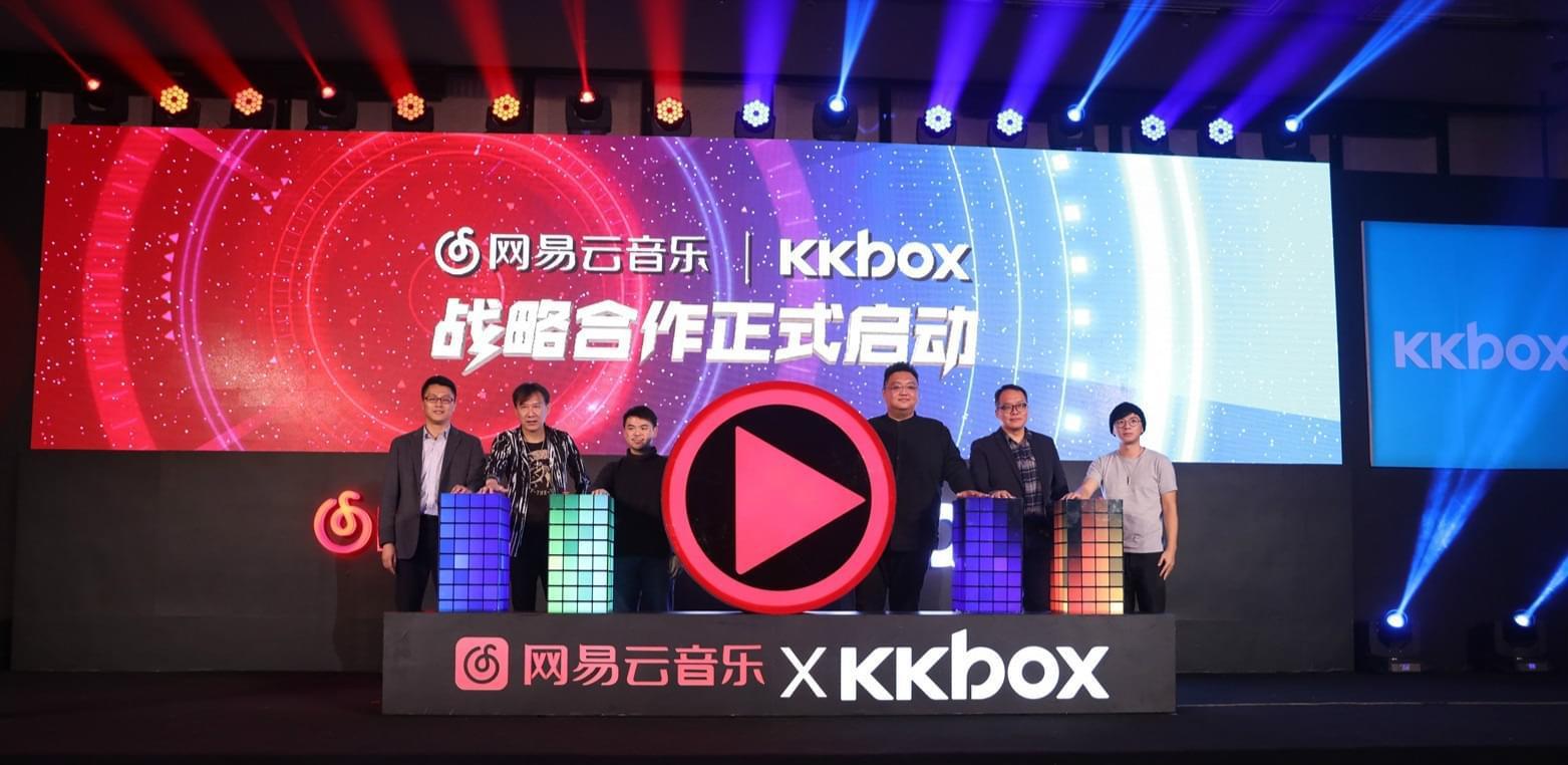 网易云音乐KKBOX合作 打造最大华语音乐宣传平台