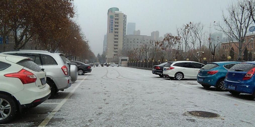 邯郸:憋得好久的雪 终于下了 惊喜吗!