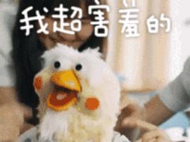 爱在心头口难开?小编在七夕助你表白上热评!