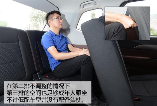 打响价格战 试驾长安睿行S50T  1.5L
