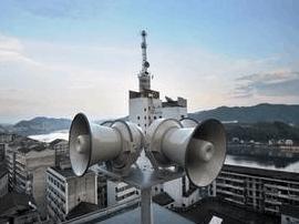 5月12日上午10点杭州试鸣防空防灾音响警报