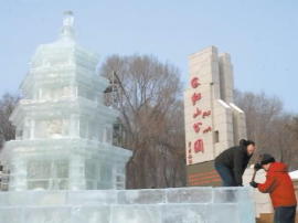 乌鲁木齐:公园忙梳妆 新颜迎新春