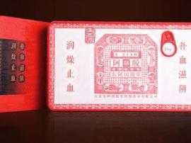 中华中医药学会认定的阿胶企业 东阿国胶全国唯一