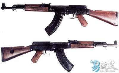 AK-46型1号试验型