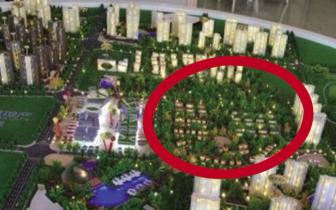 港中旅燕郊之殇:配套落空业主维权 千亩土地撂荒