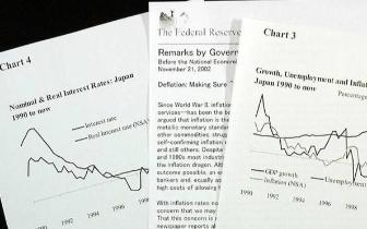 连续5年排名垫底 论文产出量低令日本忧心