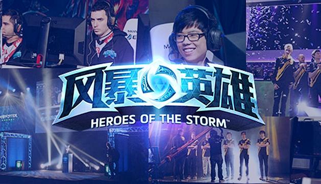 黄金世俱杯风暴英雄项目TOP10:KSV的魔王之旅