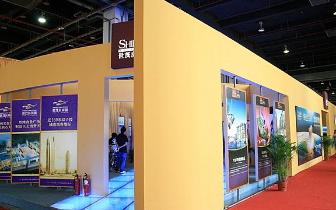 中国商业地产及投资专业博览会拟于6月举办