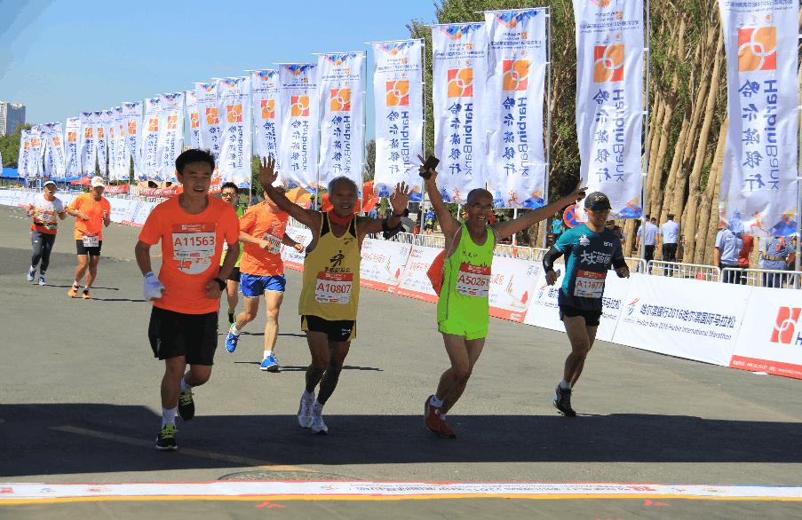 哈尔滨银2016哈尔滨国际行马拉松掀起了黑龙江马拉松。