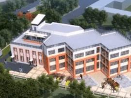 市北区新都心再添公办幼儿园 2019年竣工交付