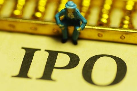 亿童文教IPO再被盯上:毛利率70% 仅1项为发明专利