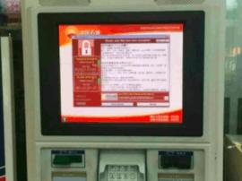 """""""永恒之蓝""""席卷全球 用linux取代Win就安全了吗?"""