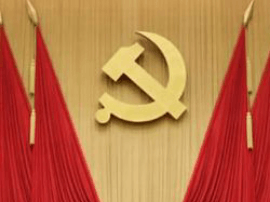 姜四清被任命为山西省发展和改革委员会主任