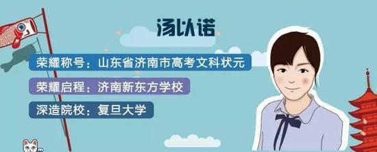 汤以诺:天空的真正颜色只有自己晓得 ——作于U-CAN Touch The World丨新东方优能2017状元日本国际游学营