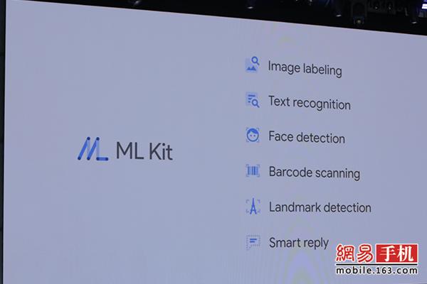 谷歌发布全新Android P:界面小改,AI技术更强大