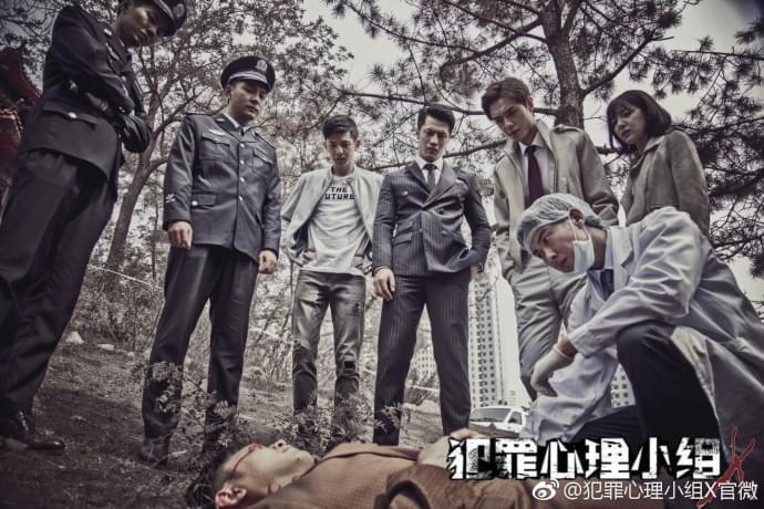 米露《犯罪心理小组》海报