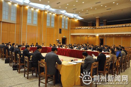 荆州市党的十九大精神理论宣讲工作启动