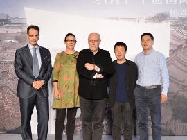 首届平遥国际电影展将于10月28日-11月4日举办
