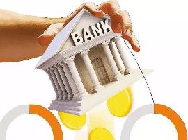 """银行拒绝""""穷人""""?女子因不是VIP近十万转账被拒"""