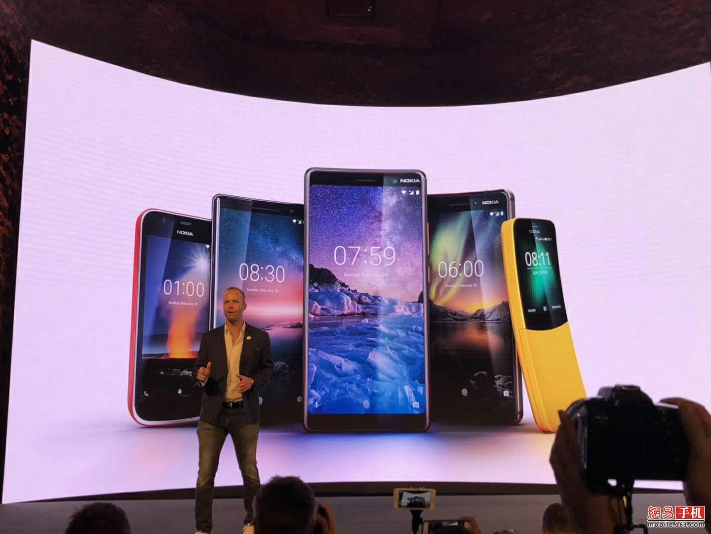 2299元起 诺基亚发首款全面屏手机Nokia 7 Plus