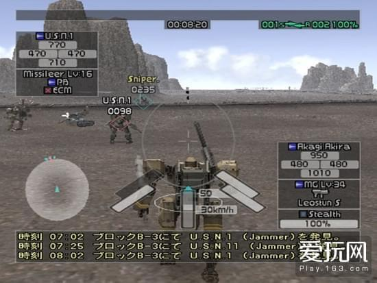 从装配Wander Panzer到进入战斗