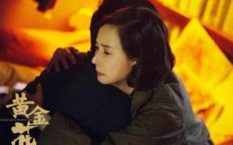 毛舜筠获最佳女主角 曾是张国荣承认爱过的女人