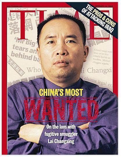 北京房价2000平时,他1天挥霍17万玩中国足球,后因走私被通缉