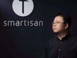 锤子五年 非典型创业者罗永浩的手机之旅