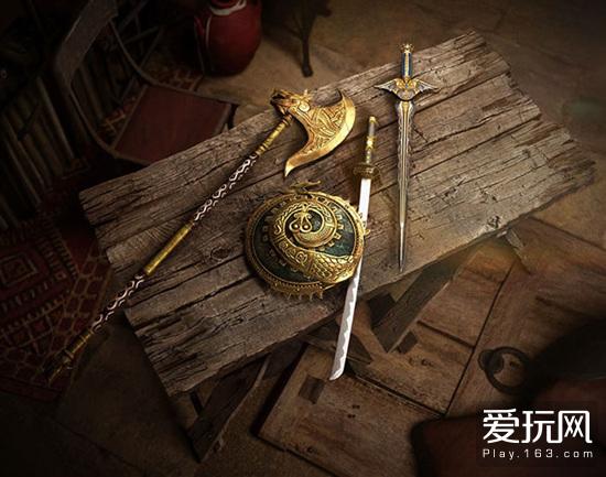 《荣耀战魂》组合包,1月30日推出