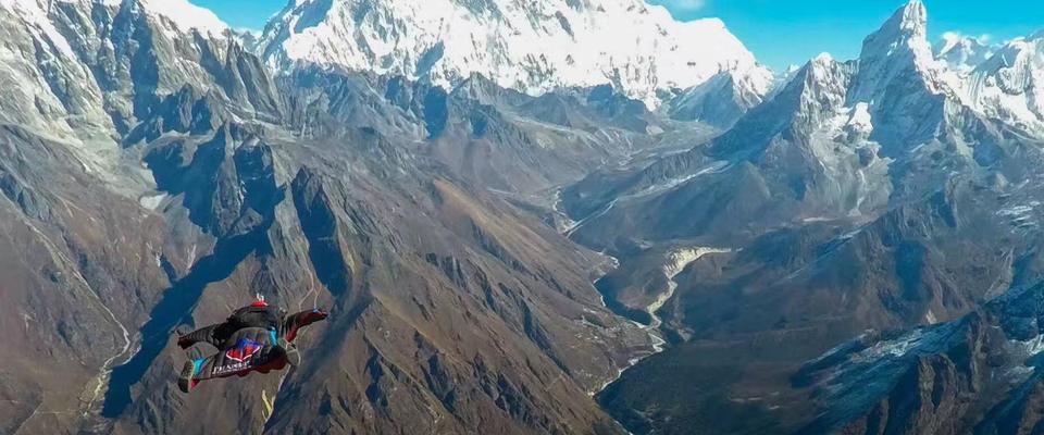 于斯人:国人首次翼装飞行喜马拉雅