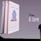 苹果发新款iPad:9.7英寸,32GB售2588元