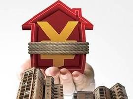 前7月两家房企销售额超3000亿元 行业集中度大幅攀升