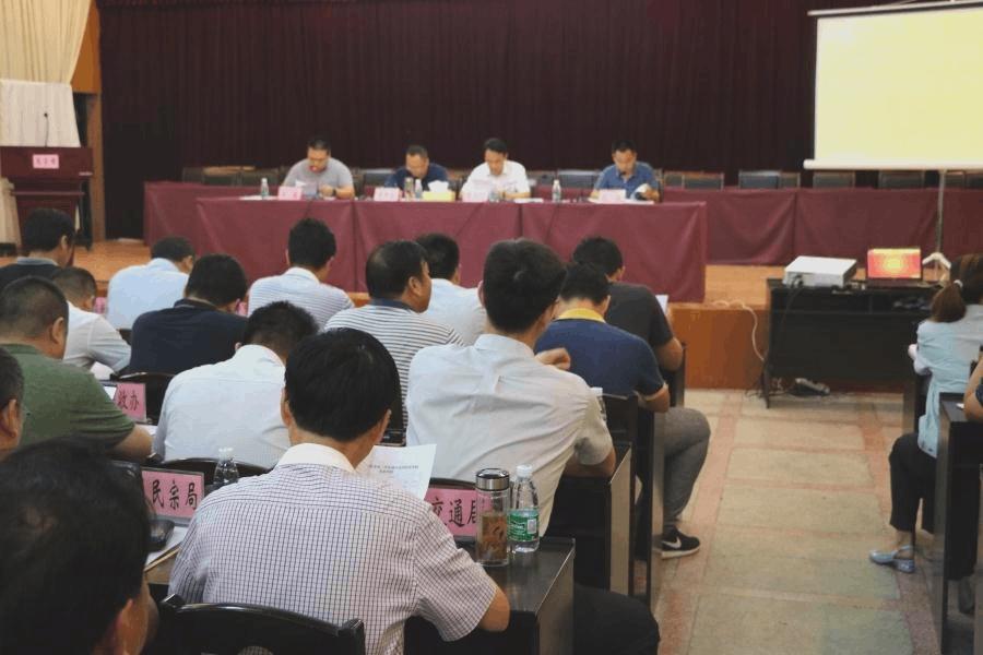 荆州区召开半年城市综合管理工作讲评会