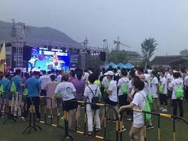 """东钱湖健步大会举行 千余位市民体验""""运动夜场""""魅力"""