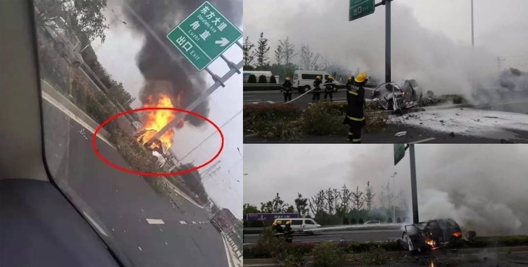 一辆SUV撞绿化带起火 一人不幸身亡