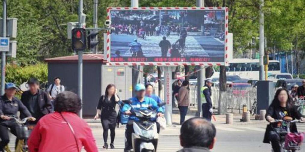 北京首套行人闯红灯抓拍系统亮相