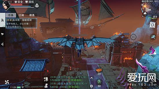 游戏PC版顶配画质截图