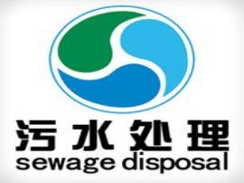 福建省农村污水垃圾处理  即将创建红黑榜