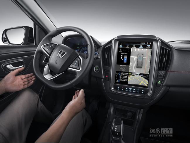 """成为春节焦点,看纳智捷 U5 SUV黑科技""""炫酷"""""""
