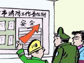 """防火灾有新招 台商投资区试点""""楼长""""制"""
