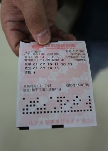 6 4复式票中奖1061万 得主:不中就当做公益_网易彩票