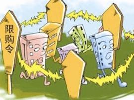 严查消费贷背后:资金入楼市动力仍在调控政策从紧