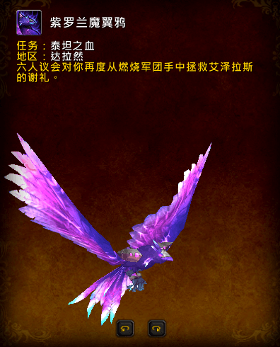 魔兽7.3阿古斯战役及新内容开放时间表