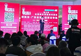《中国新歌声》河南赛区第13场海选在东区欧凯龙盛大举行