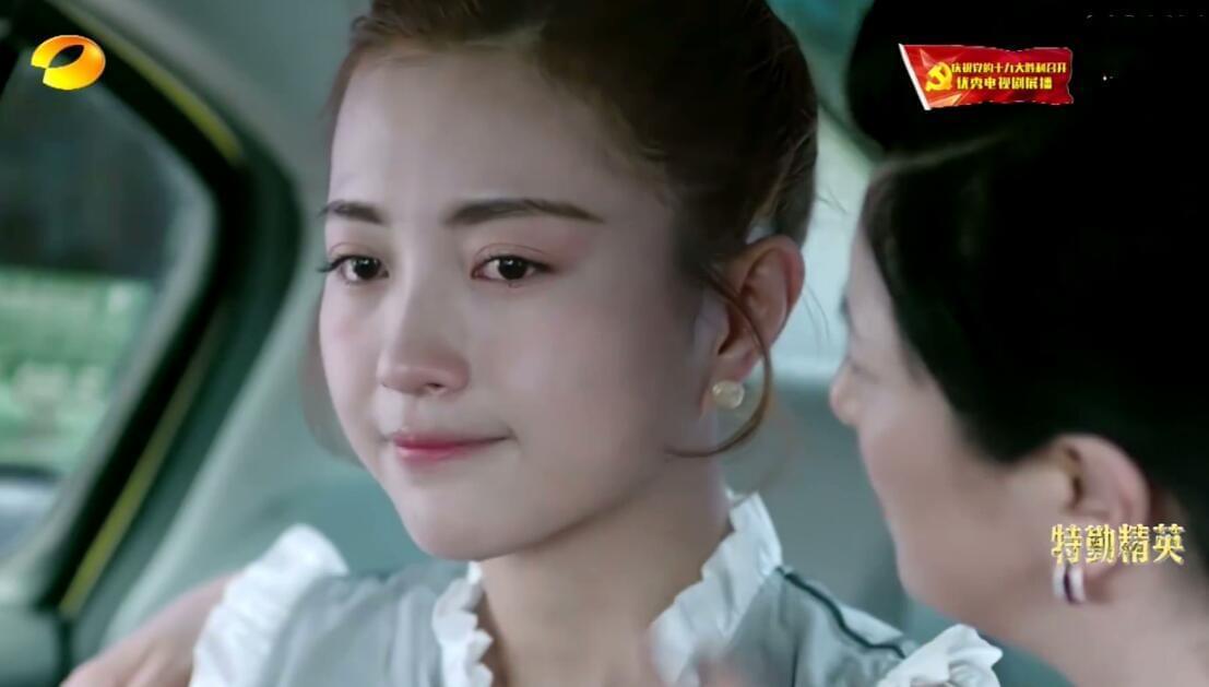 张丹峰手动艾特包文婧:骆可可挥泪告别真爱