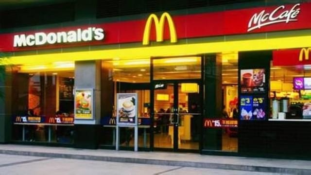 麦当劳中国业务或已找到买家?