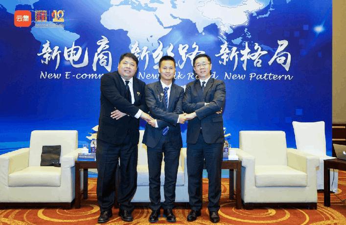 签约中国泰国商会 云集微店为泰国优质品牌打开第三极消费市场