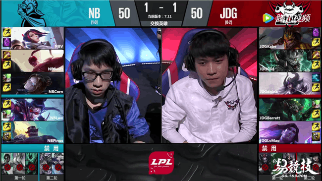 LOL LPL夏季赛:亚索VN出场 OMG、NB险招起奇效
